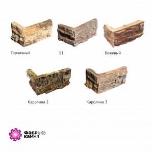 Крит - Угловой элемент