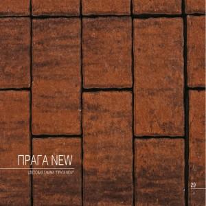 Тротуарная плитка ВИЛЛА Прага-new