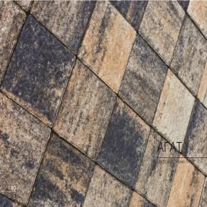 Тротуарная плитка ВИЛЛА Агат