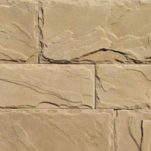 Искусственный камень Бетолит Софийский 2500