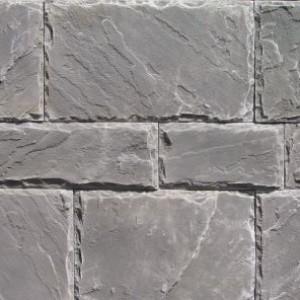 Искусственный камень Бетолит Софийский 7510