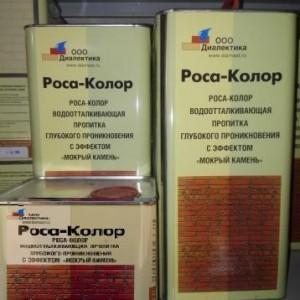 Гидрофобизатор Роса-Колор 2 л.