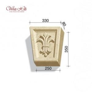 Замковый камень 730-X3 – 734-X3