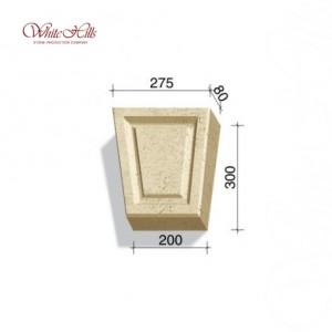 Замковый камень 730-X4 – 734-X4