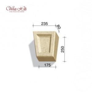 Замковый камень 730-Х1 – 734-Х1
